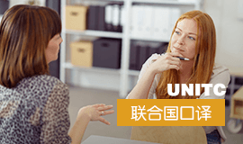 北京翻译公司